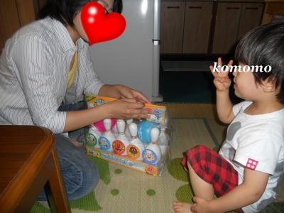 DSCN2835_convert_20110714230956.jpg