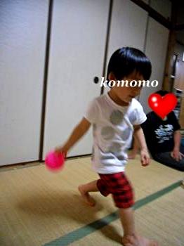 DSCN2847_convert_20110714230917.jpg
