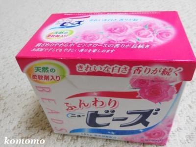 DSCN3147_convert_20110806150846.jpg