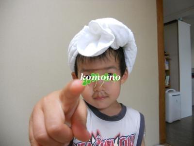 DSCN3198_convert_20110810225939.jpg