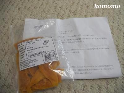 DSCN3388_convert_20110824220528.jpg