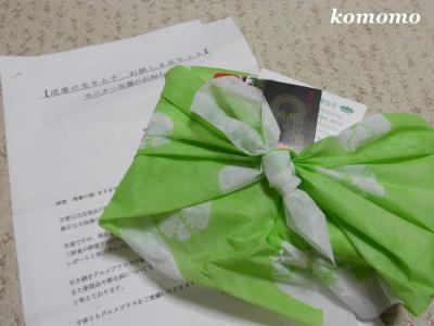 DSCN3414_convert_20110826221325.jpg