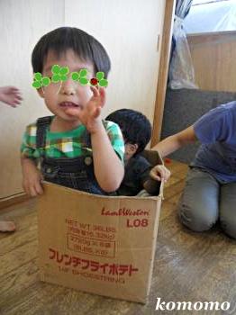 DSCN3556_convert_20110909212911.jpg