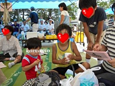 DSCN3652_convert_20110911222756.jpg