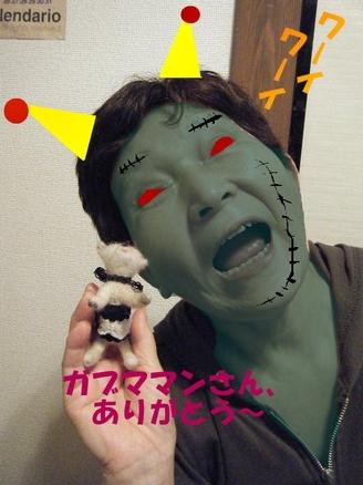 2010_06050014.jpg