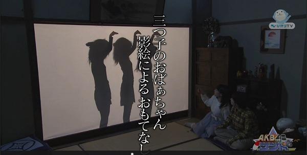 CapD20140112_45.jpg