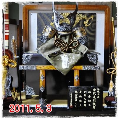 10_20110601220614.jpg