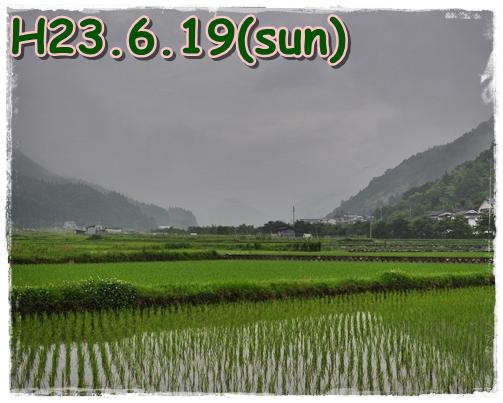 10_20110622213635.jpg