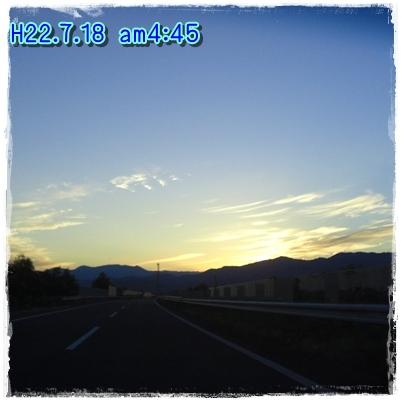 1_20100722220525.jpg