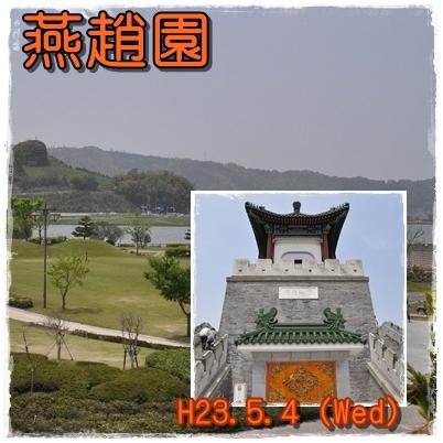 35_20110605204026.jpg