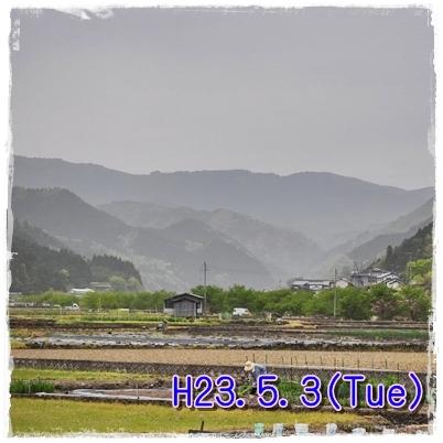 3_20110601220524.jpg