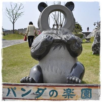 53_20110605204241.jpg