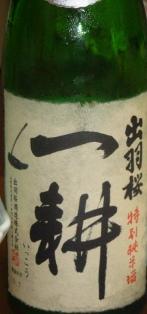 さすがの純米酒