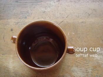 soupcup.jpg