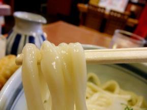 仁 麺 2.