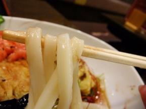 州 麺2.