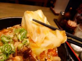 宮 野菜 .
