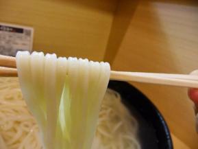 山 麺 1.