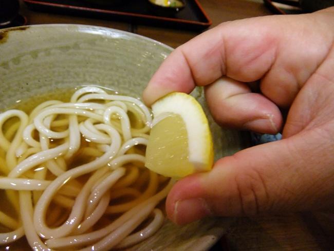 蔵 レモン .