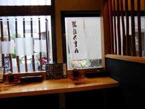 木田 店 .