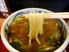 木田 麺 2.