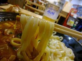真 麺 2.