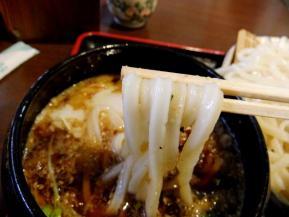 伊和 つけ麺 .