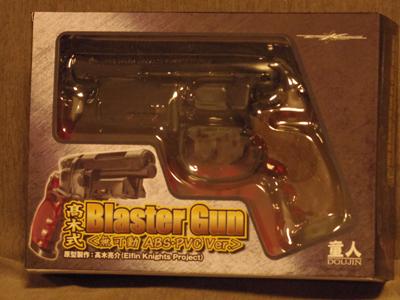 blaster_takagi_01.jpg