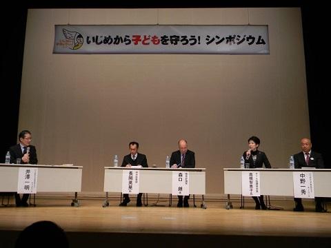 岸和田パネルトーク2
