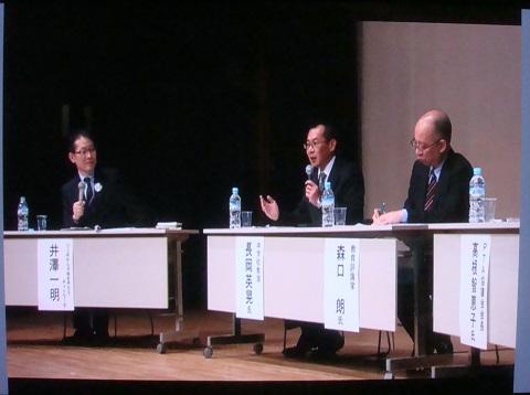 テレビ岸和田4