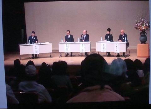 テレビ岸和田6