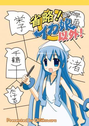01_convert_20111228050629.jpg