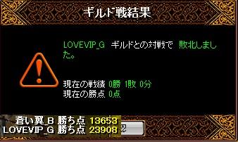 RedStone 14.10.26[03]