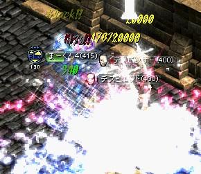 RedStone 14.11.02[05]