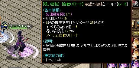 RedStone 14.11.02[21]