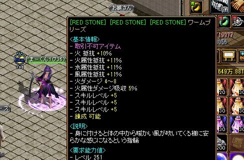 RedStone 14.11.03[00]