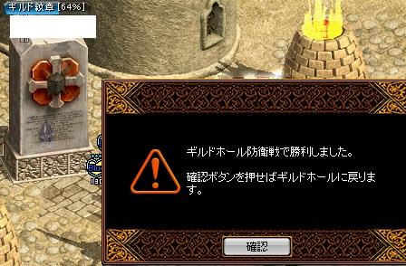RedStone 14.11.08[03]
