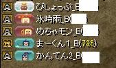 RedStone 14.11.09[02]