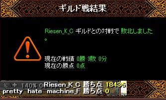 RedStone 14.11.13[06]