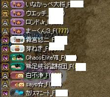 RedStone 14.11.13[03]