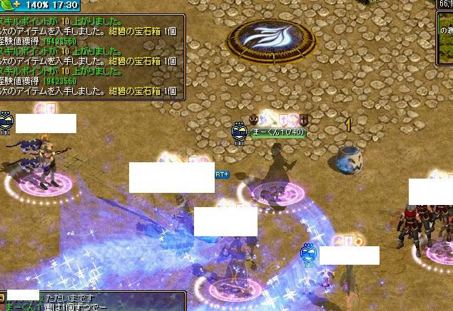 RedStone 14.11.14[05]