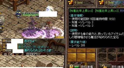 RedStone 14.11.14[04]