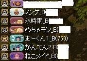 RedStone 14.11.16[13]