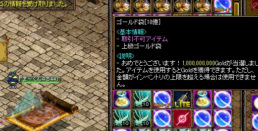 RedStone 14.11.21[01]