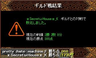 RedStone 14.11.27[05]