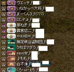 RedStone 14.12.04[02]