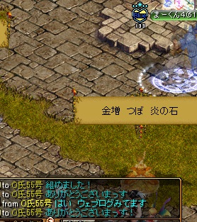 RedStone 14.12.10[00]