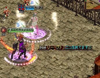 RedStone 14.12.11[01]