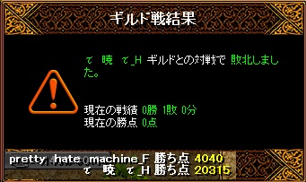 RedStone 14.12.11[05]