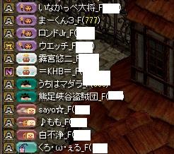 RedStone 14.12.14[11]